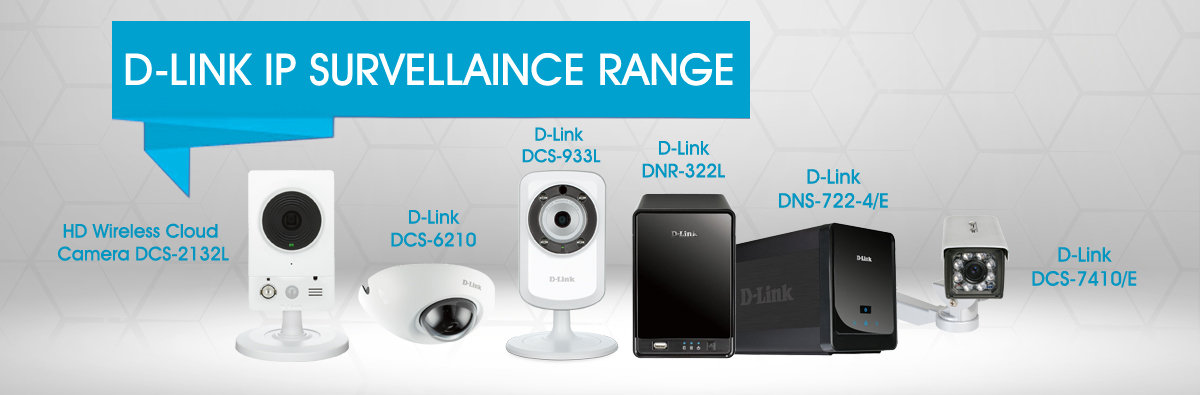 dlink-ip-survellaince